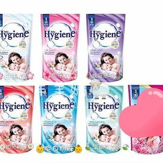 泰國Hygiene柔順劑