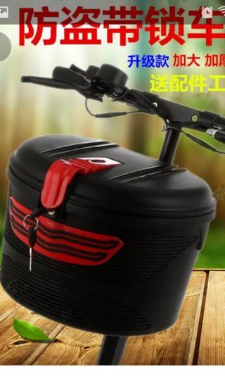 Bicycle  basket with lock  bh