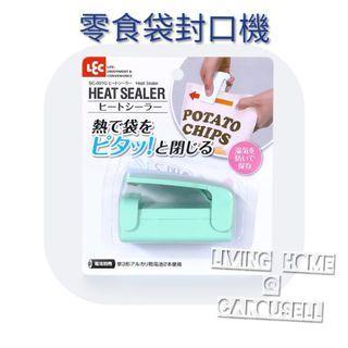 零食袋/食物袋封口機