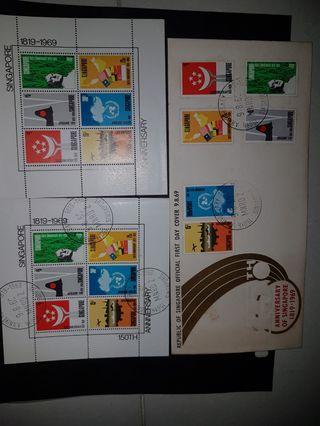 Complete set 1969 MS and FDC