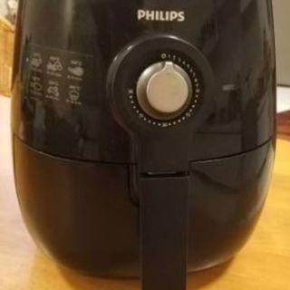 Philip Air Fryer