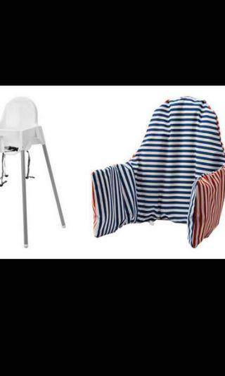 Ikea high chair cushion and cover