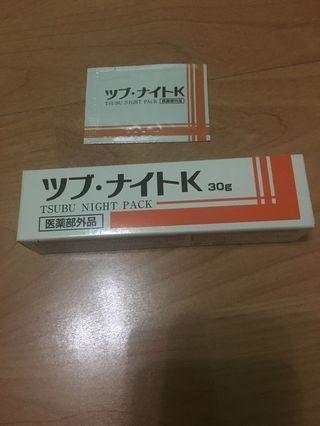 🚚 Tsubu night pack