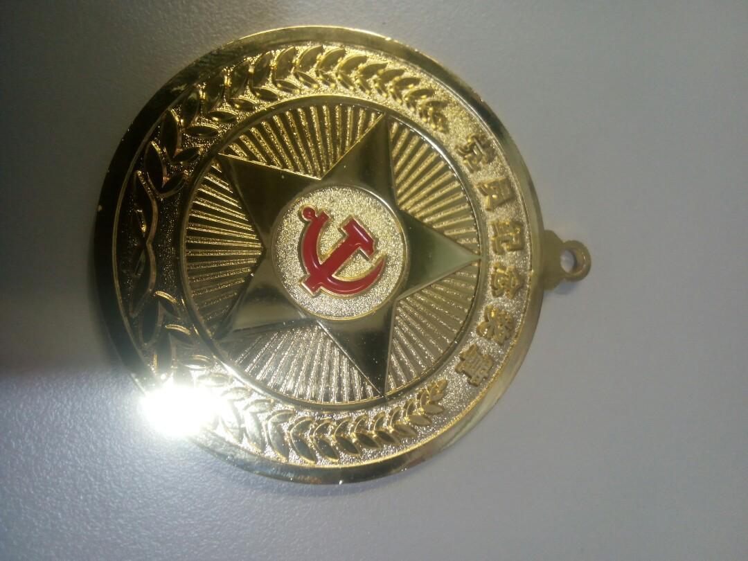 党员纪念章。6cm