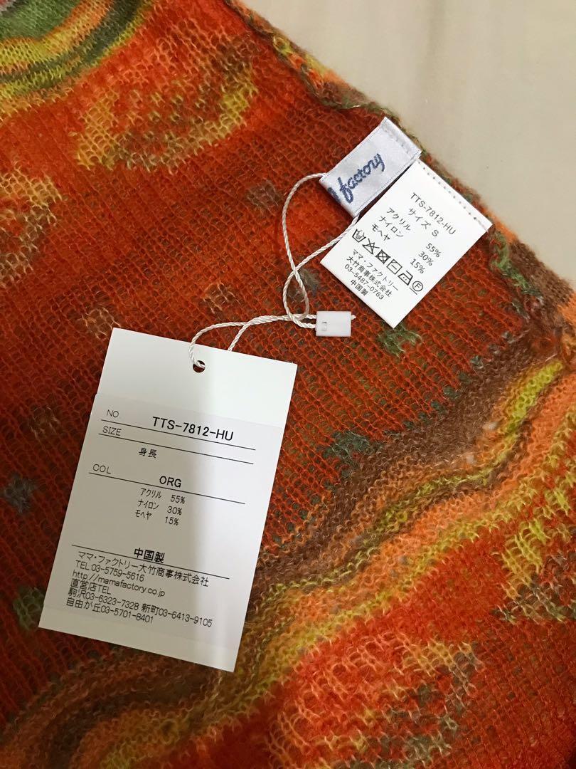 日本製毛線圍巾