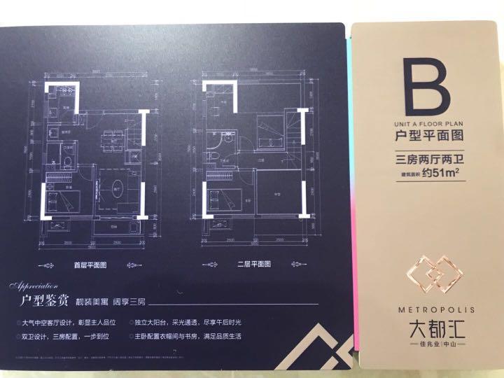 精裝複式 ,戶戶自帶獨立大陽臺 10分鐘達輕軌站接駁香港、澳門
