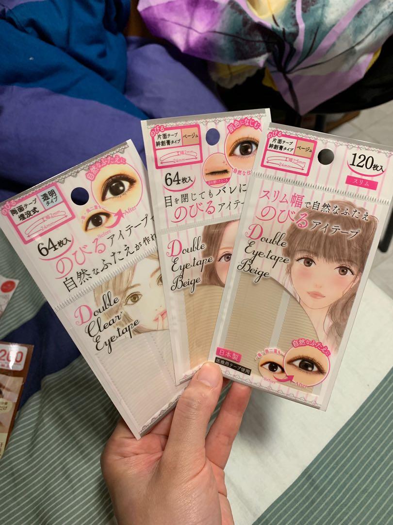 購自東京 日本製&韓國製 雙眼皮 貼