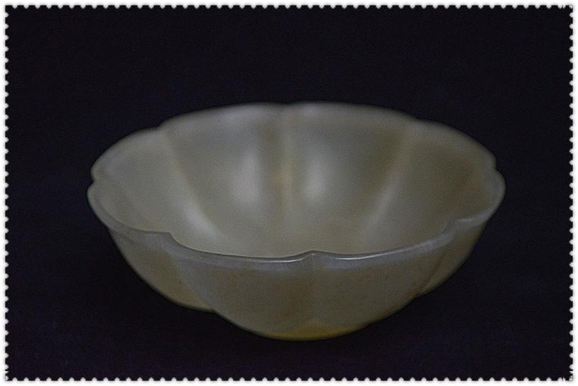 古美術最高級 清代 手作 薄胎 花口 和田玉碗 薄到透光透字