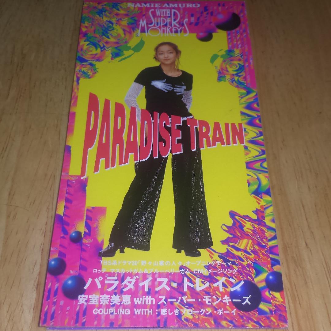 安室奈美恵 / 安室奈美惠 / Namie Amuro with SUPER MONKEY'S - PARADISE TRAIN (日本盤)