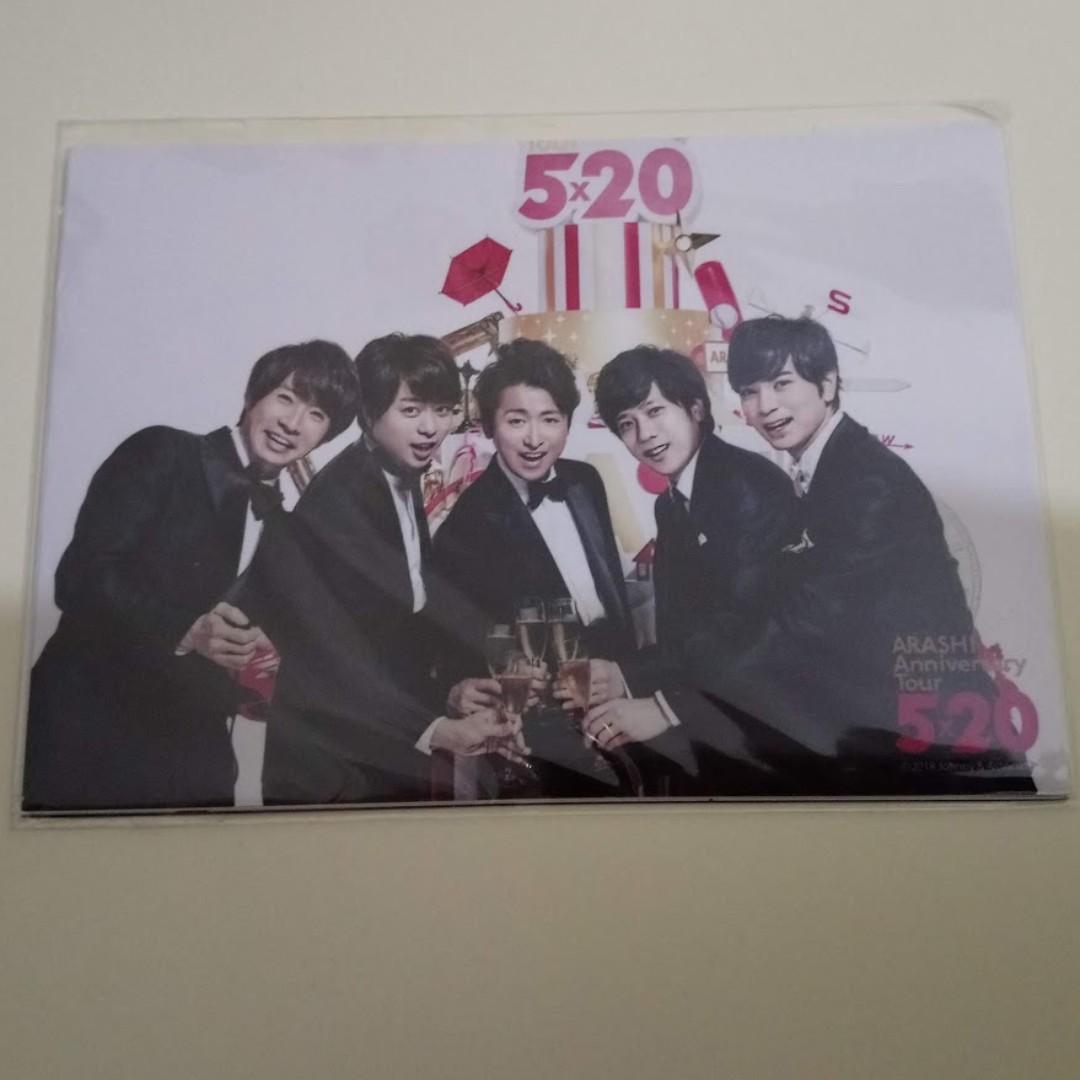 嵐 Arashi 5x20 超超Original Photo Set 場限照 團 Group Photo