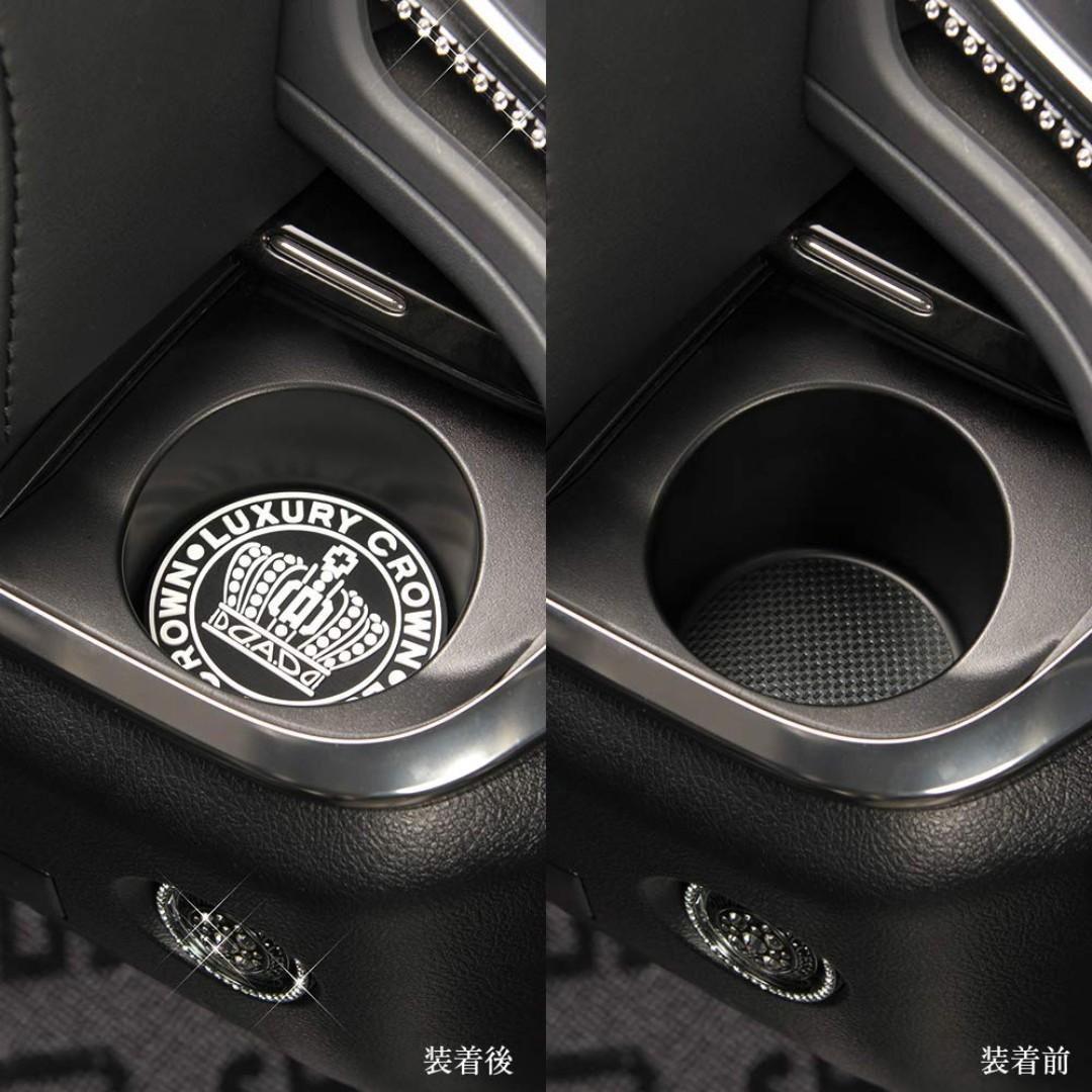 日本 DAD 汽車用杯架杯位迷你皇冠防滑墊杯墊