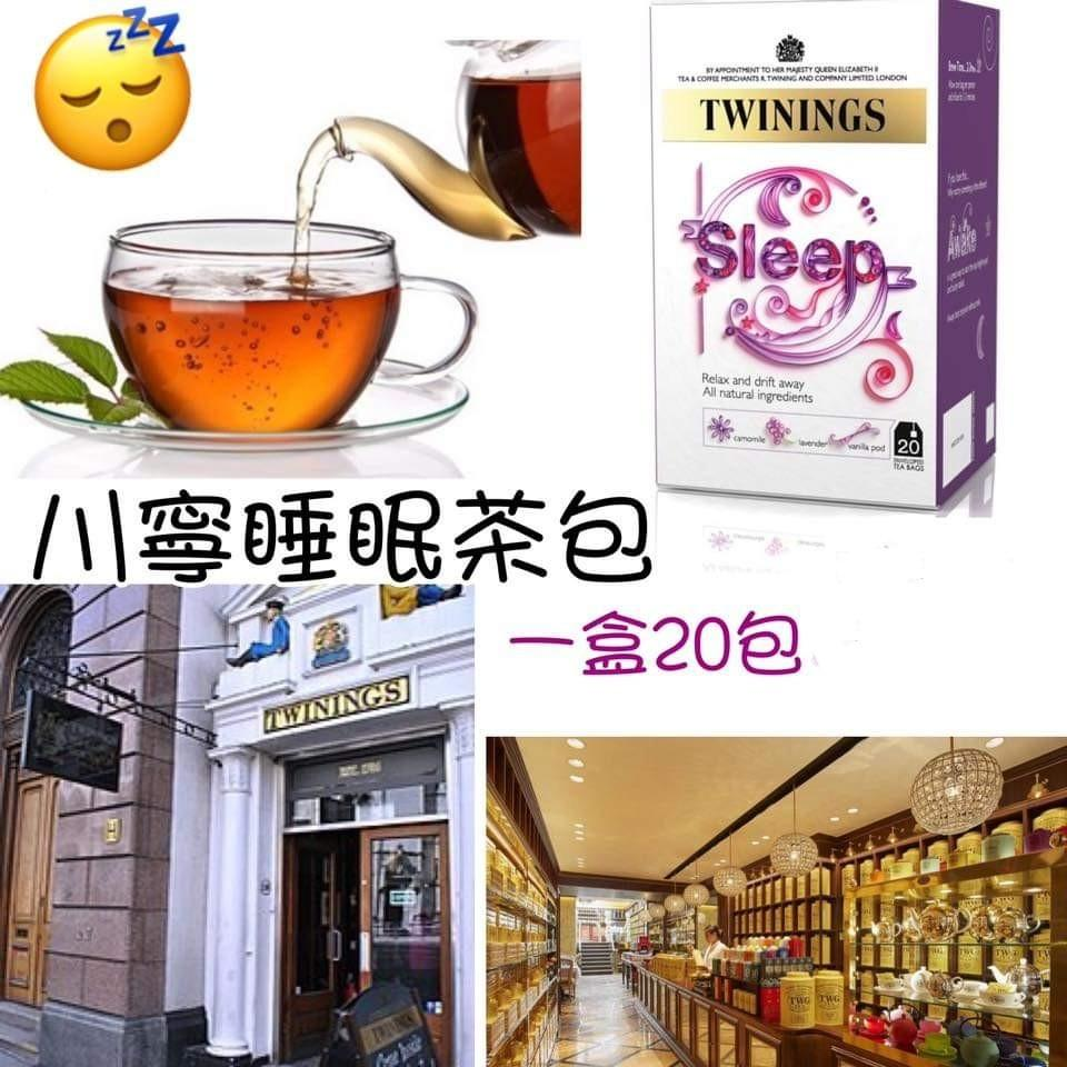 川寧 Twinings Sleep 茶包 Tea Bag 2019年11月到期 平賣