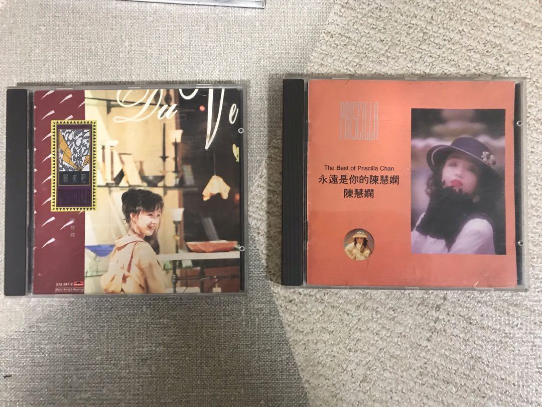 陳慧嫻CD