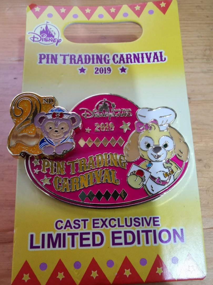 CM Disney PIN cookie LE800