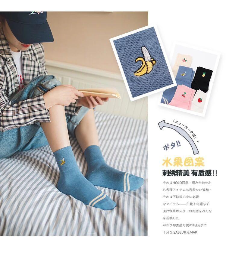 Cute Ulzzang Fruit Socks