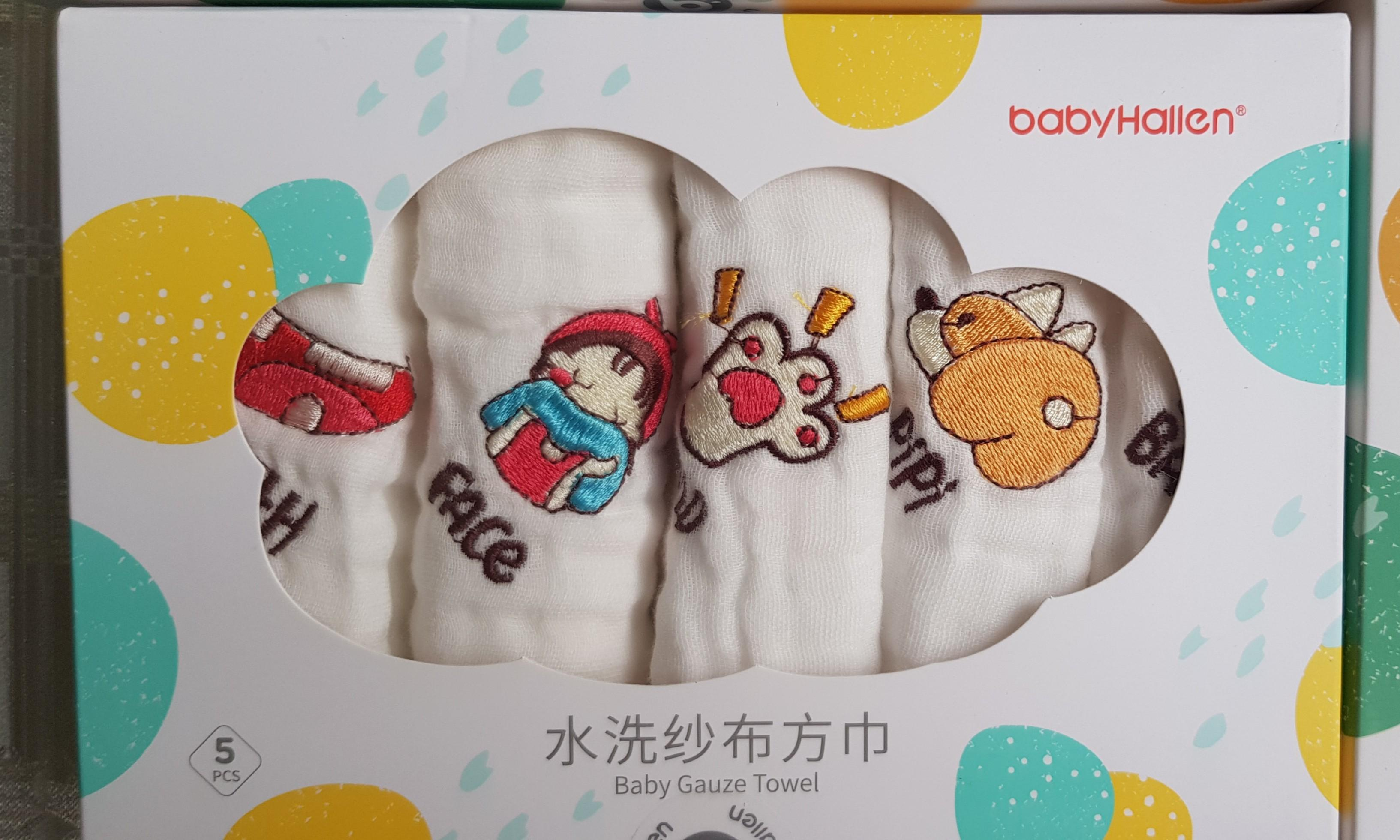 Embroidered Baby towels / cloth