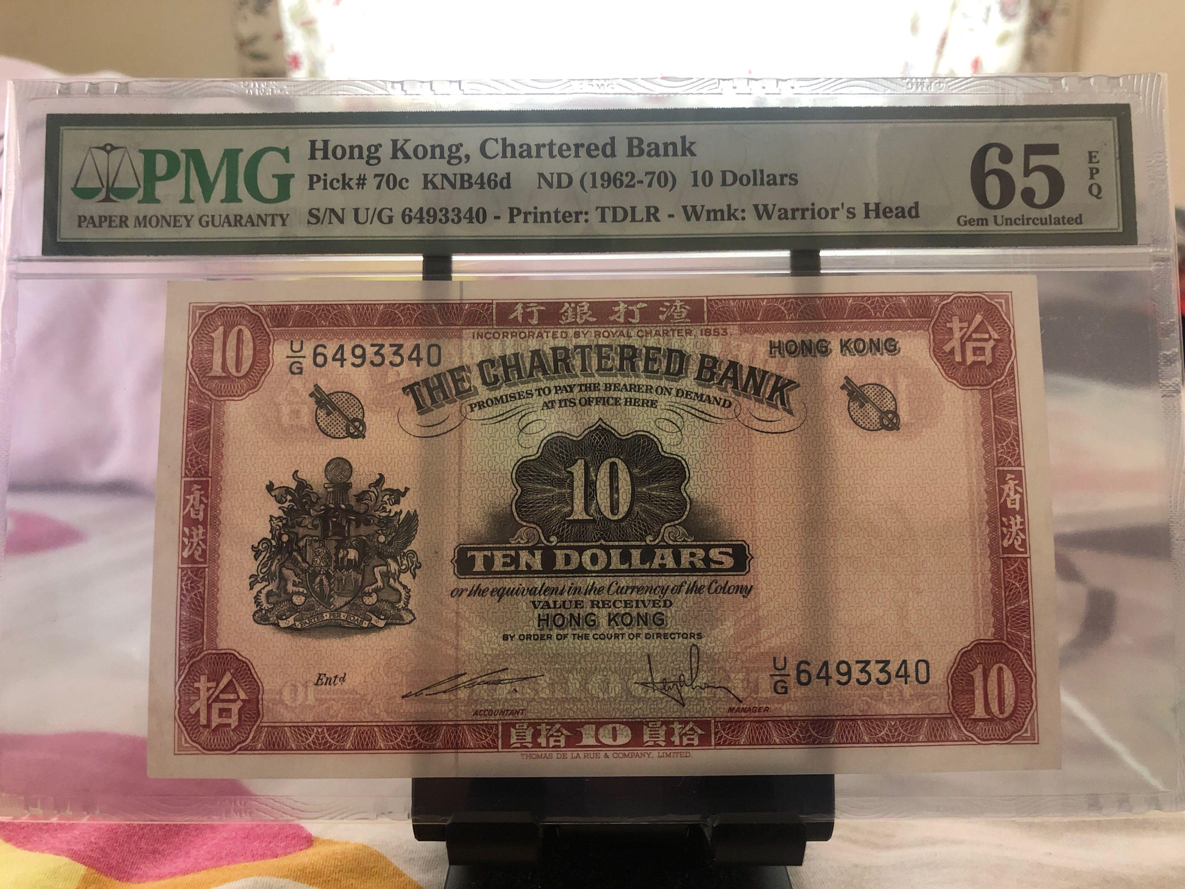 EPQ 渣打銀行 (ND)1962年$10鎖匙