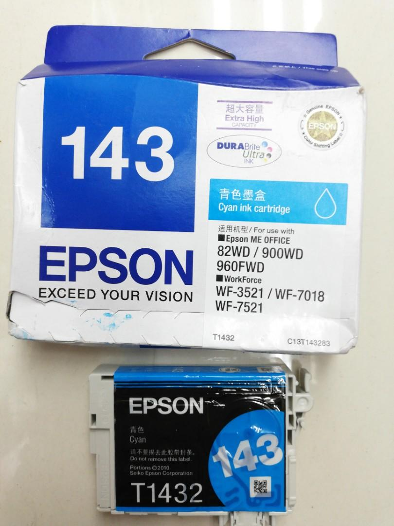Epson ink 143 Cyan (買錯,已開)