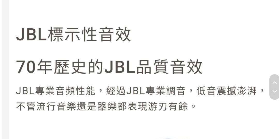 JBL E25BT藍牙耳機