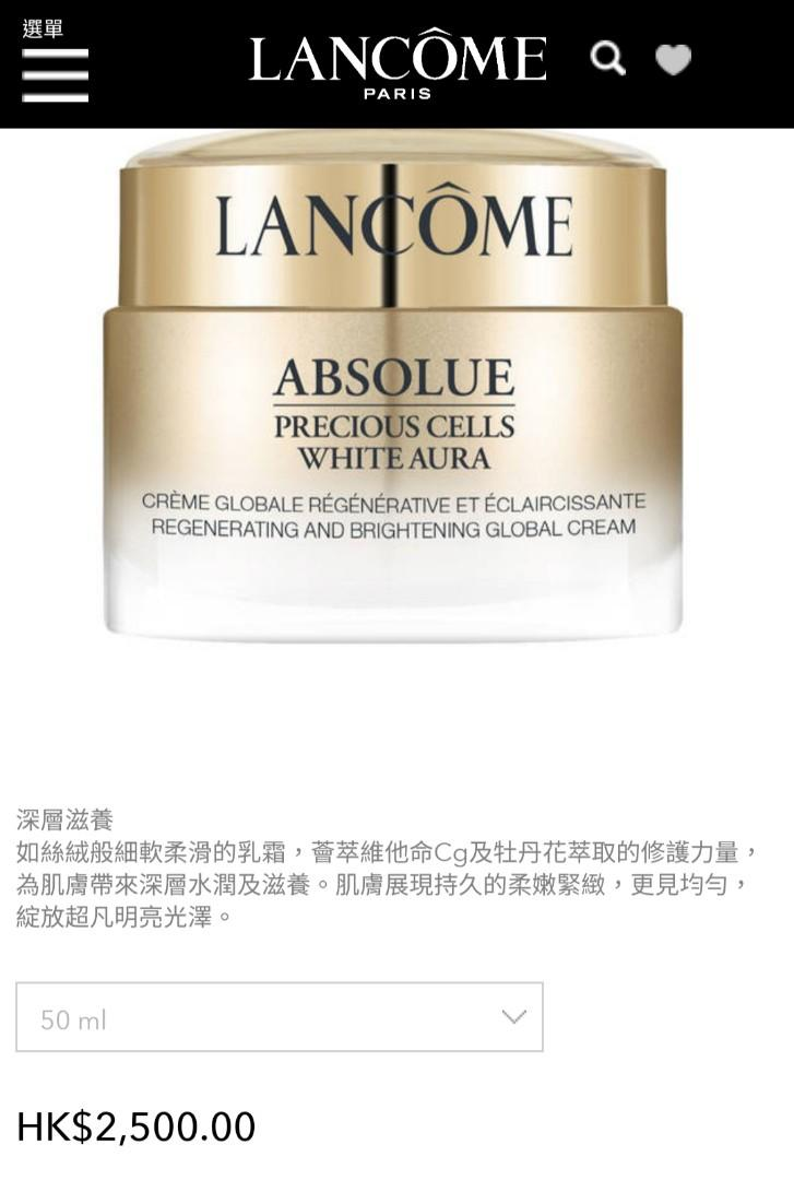 Lancome Absolue Precious Cells with Aura