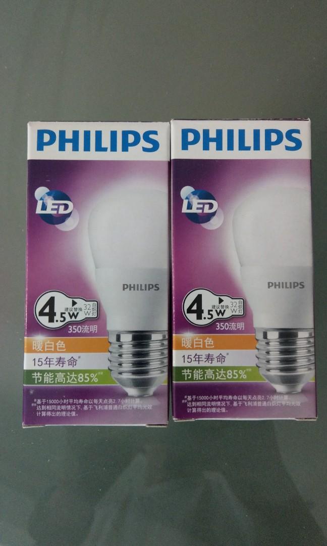 Philips 4.5w LED 燈膽