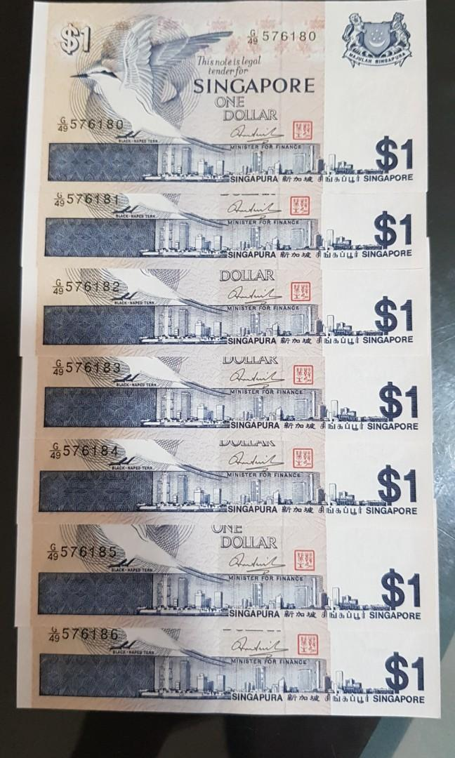 Singapore $1 Old Notes with running numbers