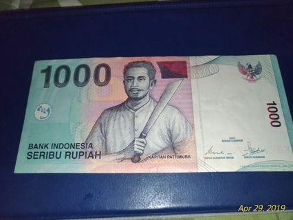 1000 rupiah indonesia.