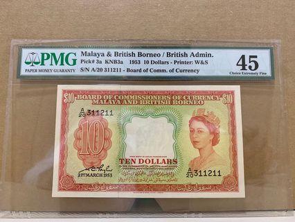 Malaya & British Borneo 3a 1953 10 Dollars PMG 45 Nice Number Fancy