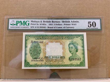 Malaya & British Borneo 2a 1953 5 Dollars PMG 50