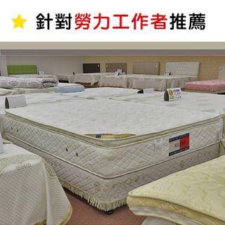 富豪名床 您的床墊第一選擇