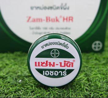 泰國Zam Buk 青草膏