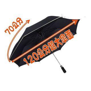 🚚 56吋大傘2隻價格