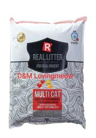 Real Litter MULTICAT 10L