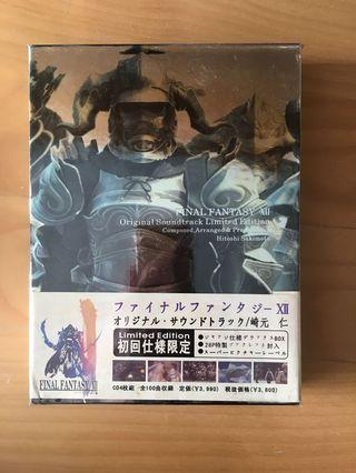 Final Fantasy XII OST Limited Edition