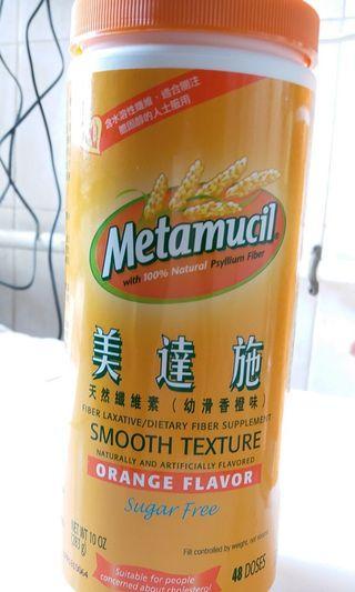 美達施纖維粉「 幼滑香橙味」 無糖