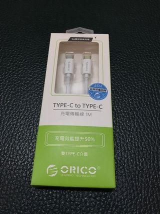 【全新】奧睿科 ORICO USB3.0 Type-C to Type-C 充電傳輸線 (白)BCU-10-TW-WH