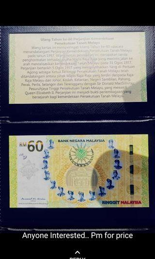 RM60 COMMEMORATIVE BANK NOTE
