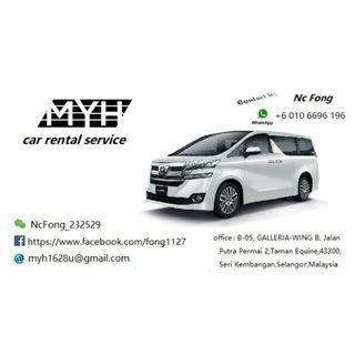 MPV car rental - TOYOTA ALPHARD and VELLFIRE for Rental