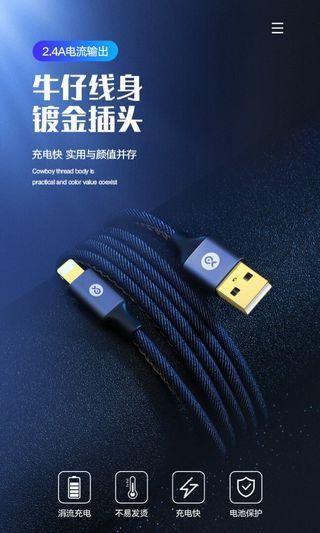 🚚 蘋果iphone數據線Xs Max/XR/X/887/7手機快充充電器線USB電源線 1.2米