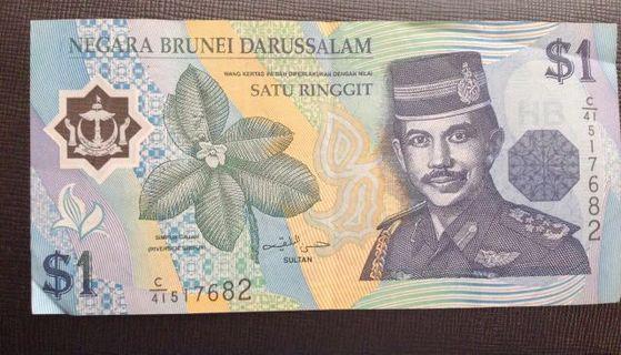 Brunei dollar 1