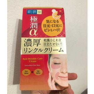 HADA LABO Anti-Wrinkle Care Cream
