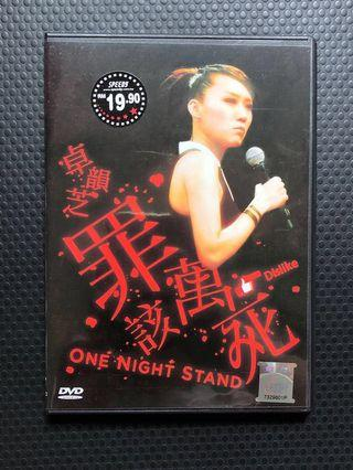 卓韻芝 罪該萬死 DVD One Night Stand Cheuk Wan-Chi