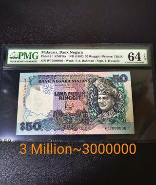 🇲🇾 Malaysia 6th Series RM50 Banknote~3 Million Serial Number 3000000~PMG 64EPQ Choice Uncirculated