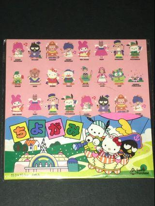 Sanrio 絕板 摺紙
