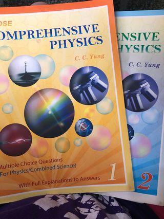 [DSE Physics] Comprehensive Physics 1&2