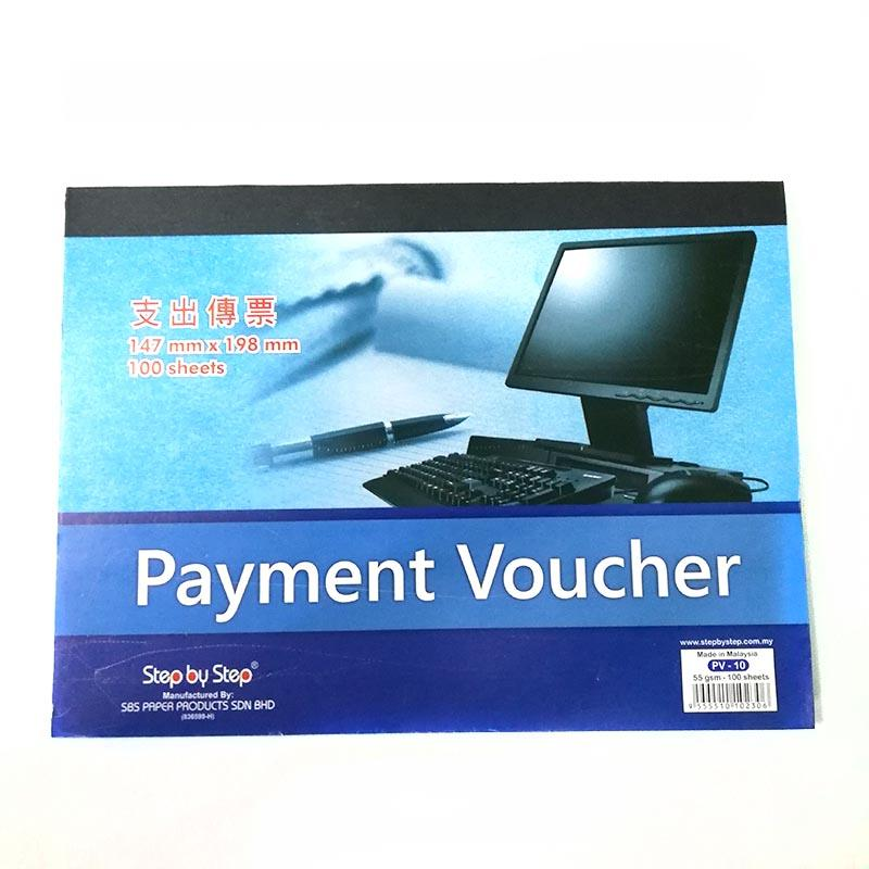 [10 Books] PV10 Payment Voucher 147mm x 198mm (100 sheets)