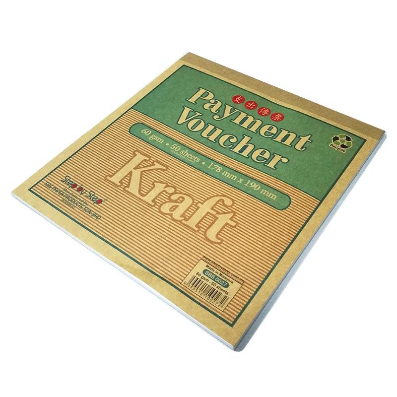 [10 Books] SBS0027 Payment Voucher 178mm x 190mm (50 sheets)