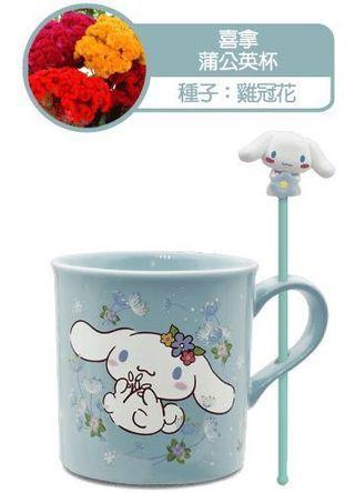 🚚 三麗鷗陶瓷杯 大耳狗款