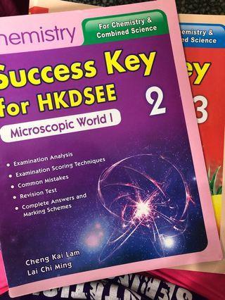 [DSE Chemistry] Chemistry Success Key for HKDSE 2&3
