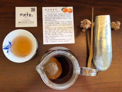陳皮桔普茶 1盒4粒